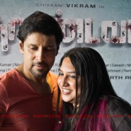 12jun AmyVikram Thaandavam23 185x185 Vikram & Amy Jackson at Thaandavam press meet in London