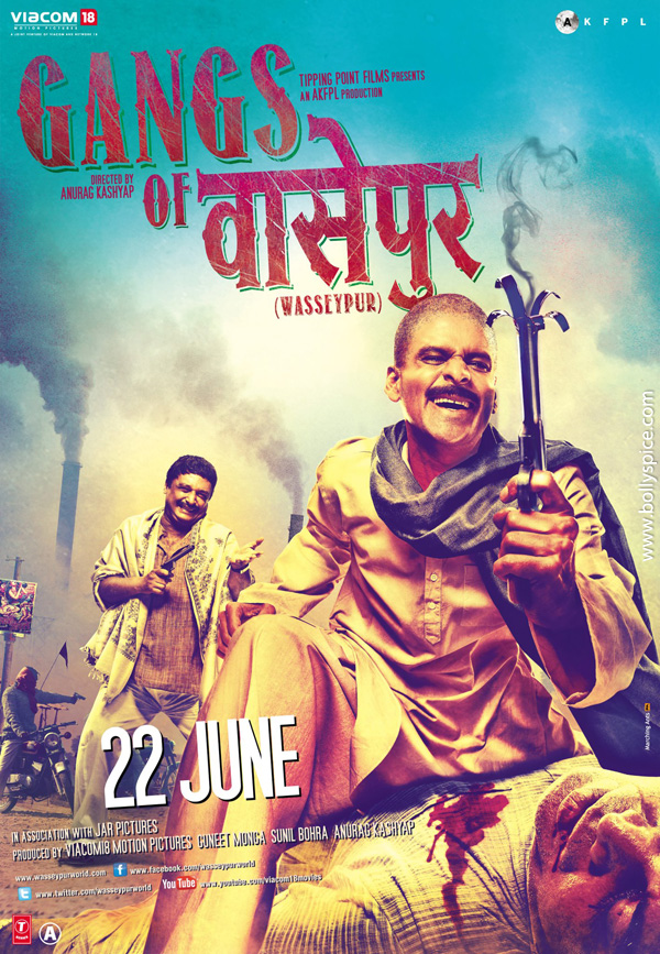 12jun GangsofWasseypur moviereview Gangs of Wasseypur Movie Review