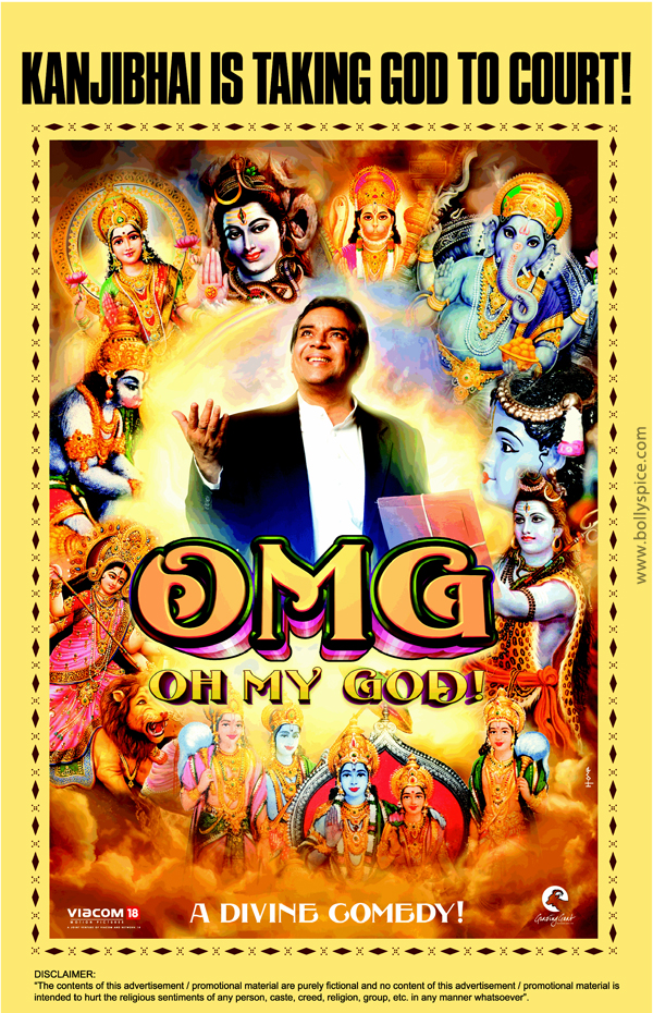 12jun OMGposters01 First Look: OMG Oh My God Posters!