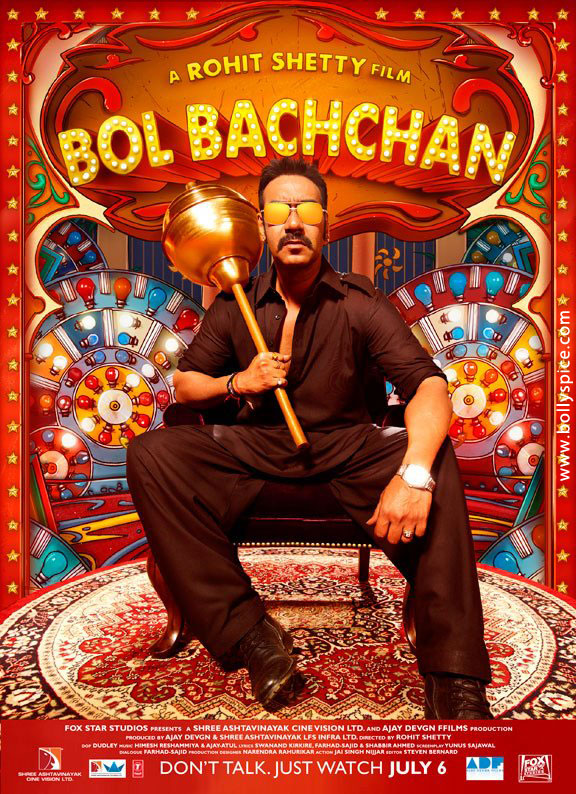 12jun bolbachchan music Bol Bachchan Music Review