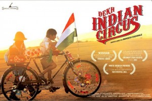 12jun dekh indian circus 300x200 Dekh Indian Circus Movie Review