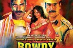 12jun_rowdyrathoremoviereview