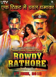 12jun rowdyrathoremoviereview 220x300 12jun rowdyrathoremoviereview