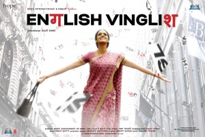 sridevi 300x200 Roop Ki Raani back with a bang shang in English Vinglish!