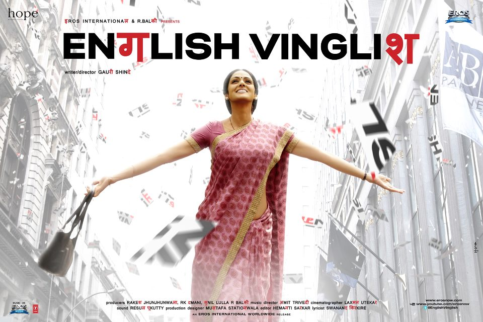 sridevi Sneak Peek: Sri Devi in English Vinglish!