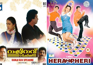 12jul SI Remakes01 Remake a South Indian Film   The Secret to Success