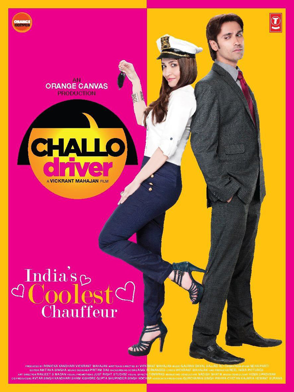 12jul challodriver musicreview Challo Driver Music Review