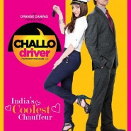 12jul challodriver preview01 185x185 Preview: Challo Driver