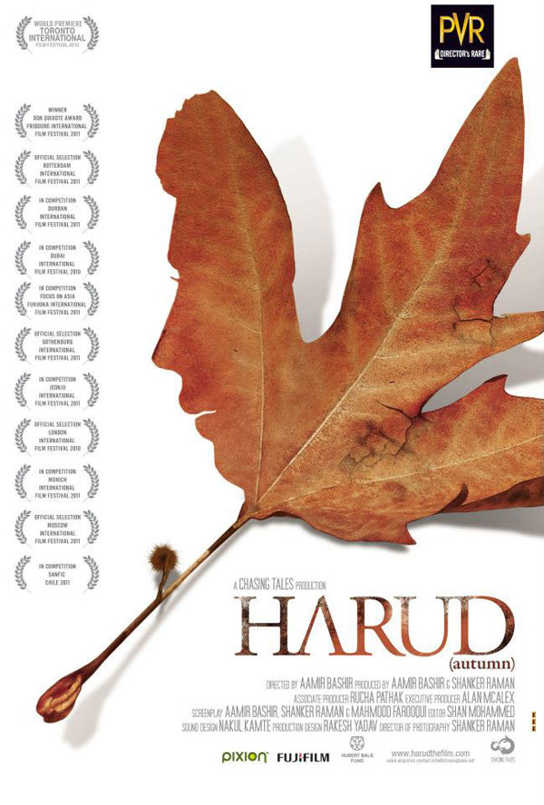 12jul harud poster01 HARUD a film on Kashmir faces Censor hurdle