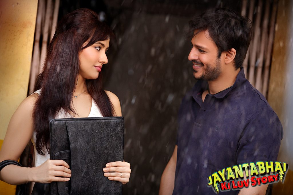 First Look: Jayantabhai Ki Luv Story