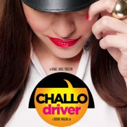 challo dirver 185x185 Preview: Challo Driver