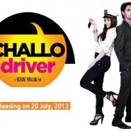 challo driver