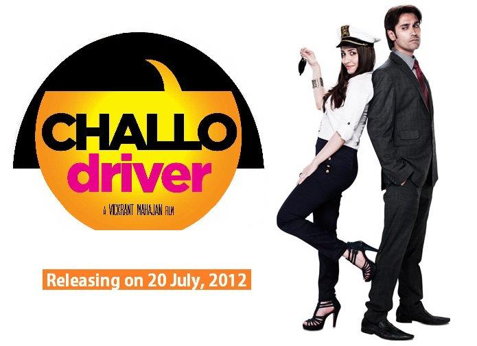 challo driver Preview: Challo Driver