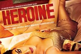 heroineposter01