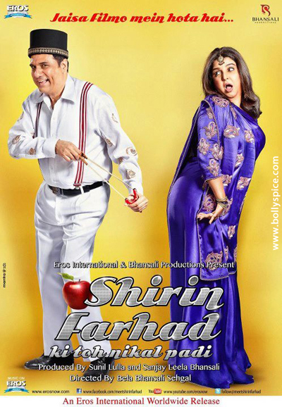 12aug SFKTNP moviereview Shirin Farhad Ki Toh Nikal Padi Movie Review