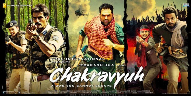 Chakravyuh Check out Arjun and Abhay in Prakash Jhas Chakravyuh