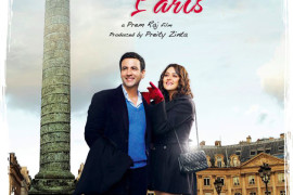 Ishkq in Paris poster 3