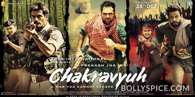 chakravyuh horizontal Preview: CHAKRAVYUH