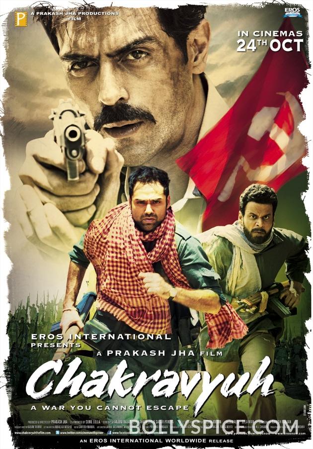chakravyuh poster 1 Preview: CHAKRAVYUH