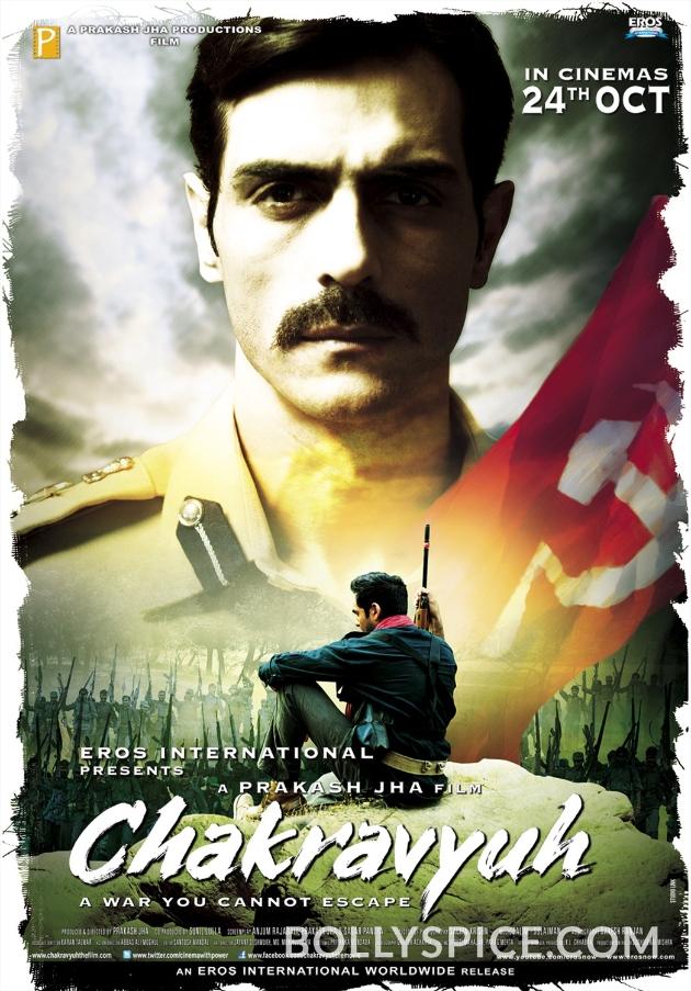 chakravyuh poster 2 Preview: CHAKRAVYUH