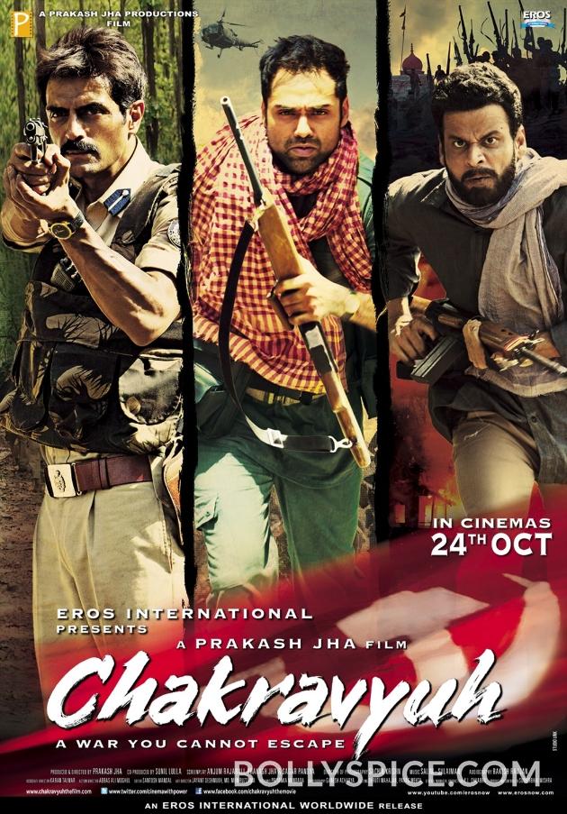 chakravyuh poster 3 Preview: CHAKRAVYUH