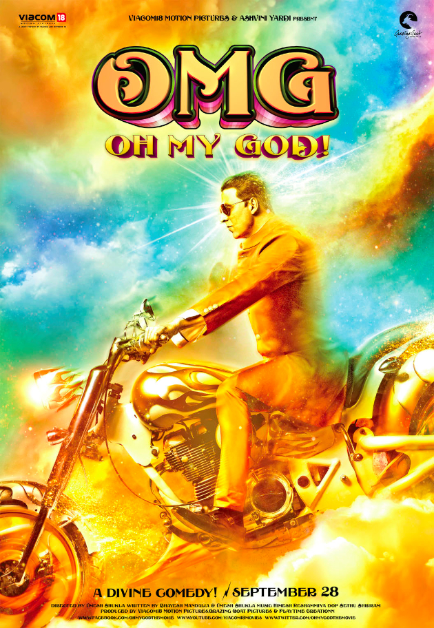 omg poster 2 Akshay Kumar to unveil the trailer of OMG Oh My God on Janmashtami