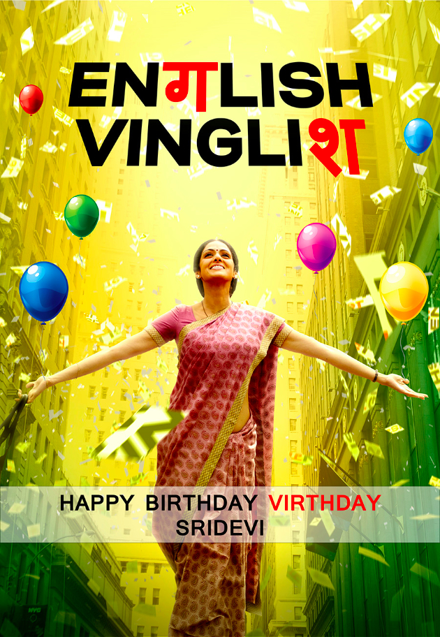 poster birthday EV First Look: Sri Devi is back in English Vinglish!