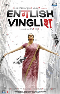 09sep evmusic English Vinglish Music Review