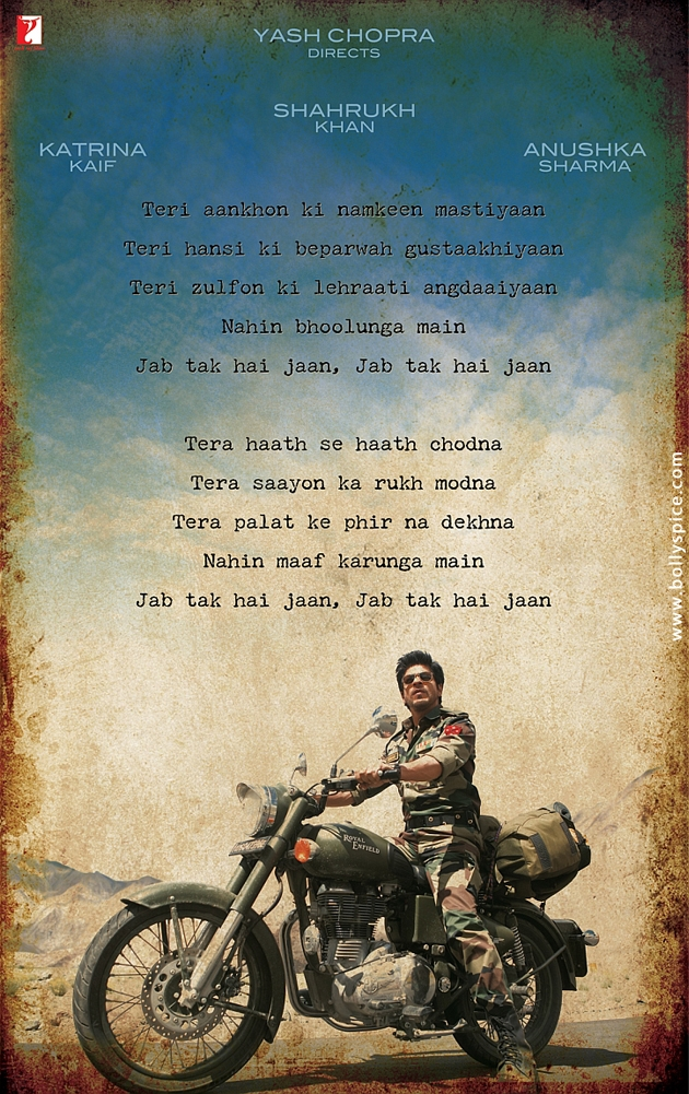 12sep FirstLook YRF JabTakHaiJaan Poem Yash Chopra directs Shahrukh, Katrina and Anushka in Jab Tak Hain Jaan *Updated