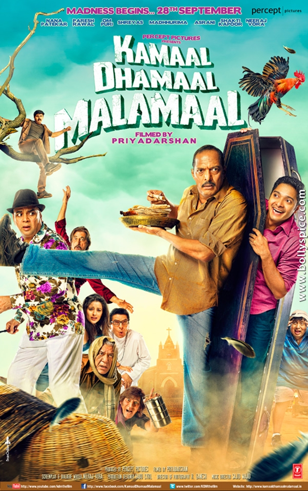 12sep KDMposter01 Preview: Kamaal Dhamaal Malamaal!