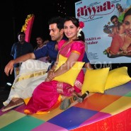 12sep_LaunchDreamumSong-Aiyyaa25