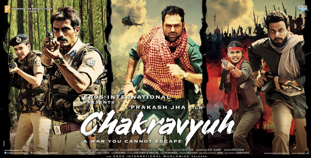 Jha enters the dark largely unexposed world of the Naxalites fighting for their land and dignity   Subhash K Jha about Chakravyuh