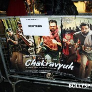 12oct Chakravyuh LIFF05 185x185 Chakravyuh at the 56th London Film Festival