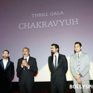 12oct Chakravyuh LIFF27 185x185 Chakravyuh at the 56th London Film Festival