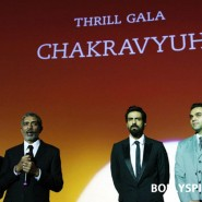 12oct Chakravyuh LIFF28 185x185 Chakravyuh at the 56th London Film Festival