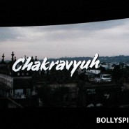 12oct Chakravyuh LIFF30 185x185 Chakravyuh at the 56th London Film Festival