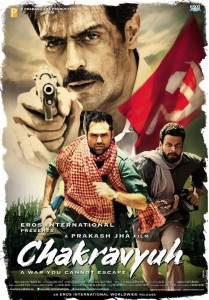Chakravyuh Movie Review