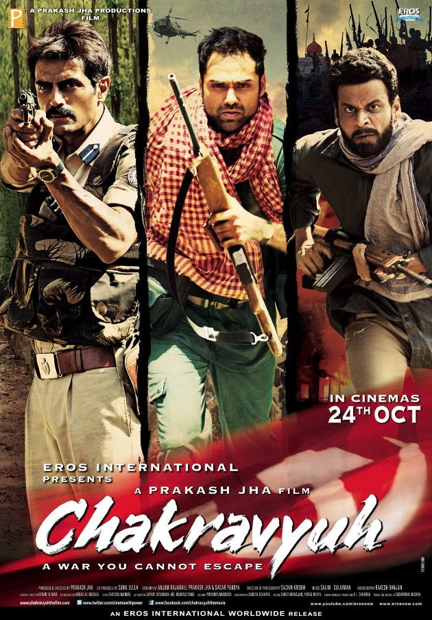 Chakravyuh Music Review