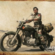 12oct JTHJ wallpapers01 185x185 Exclusive stills and wallpapers from Jab Tak Hai Jaan!