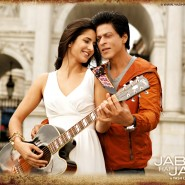 12oct JTHJ wallpapers06 185x185 Exclusive stills and wallpapers from Jab Tak Hai Jaan!