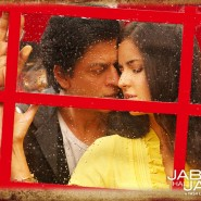 12oct JTHJ wallpapers07 185x185 Exclusive stills and wallpapers from Jab Tak Hai Jaan!