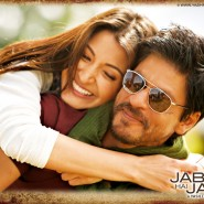 12oct JTHJ wallpapers08 185x185 Exclusive stills and wallpapers from Jab Tak Hai Jaan!