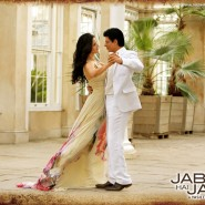 12oct JTHJ wallpapers13 185x185 Exclusive stills and wallpapers from Jab Tak Hai Jaan!