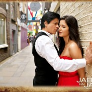 12oct JTHJ wallpapers14 185x185 Exclusive stills and wallpapers from Jab Tak Hai Jaan!