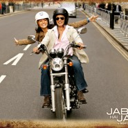 12oct JTHJ wallpapers15 185x185 Exclusive stills and wallpapers from Jab Tak Hai Jaan!