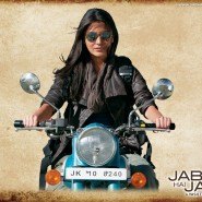 12oct JTHJ wallpapers17 185x185 Exclusive stills and wallpapers from Jab Tak Hai Jaan!