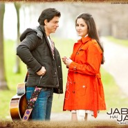 12oct JTHJ wallpapers19 185x185 Exclusive stills and wallpapers from Jab Tak Hai Jaan!