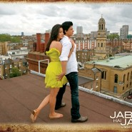 12oct JTHJ wallpapers21 185x185 Exclusive stills and wallpapers from Jab Tak Hai Jaan!
