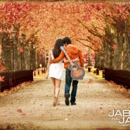 12oct JTHJ wallpapers22 185x185 Exclusive stills and wallpapers from Jab Tak Hai Jaan!