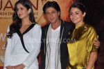 12oct_JabTakHaiJaan-PressCon07